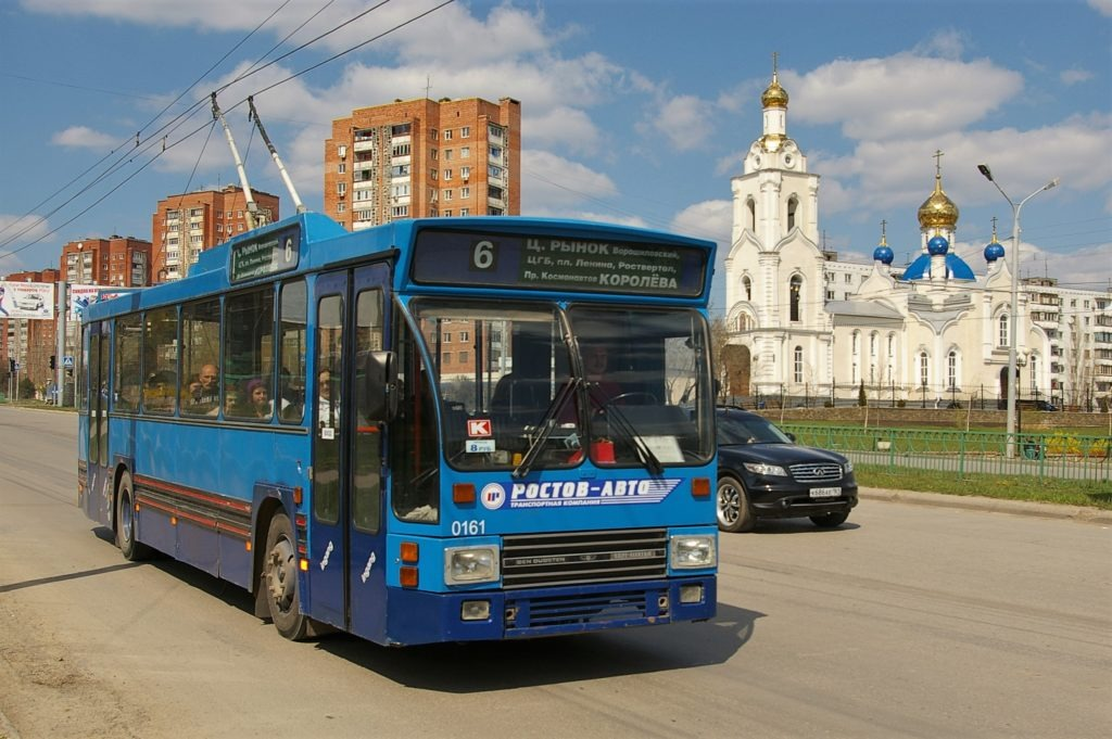 Trolley in Rusland